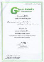 Kuru Tannery Co.,Ltd.