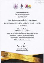 Chai Wattana Tannery Group