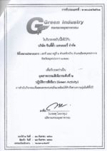 Chin Tee Hua Tannery Co.,Ltd.
