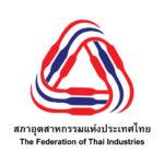 สภาอุตสาหกรรมแห่งประเทศไทย
