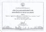 Kiat Thawee Tannery Co Ltd.,