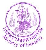 Samut Prakan Industry Office