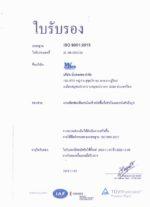 Munkhongtan Co.,Ltd.