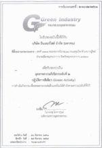 Interhide Public Co.,Ltd.